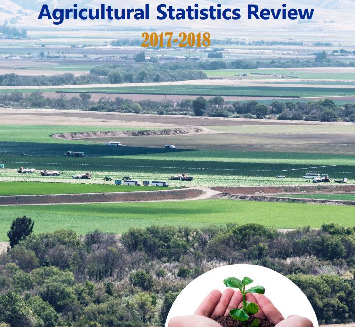 California Crop Year 2017 Report Released